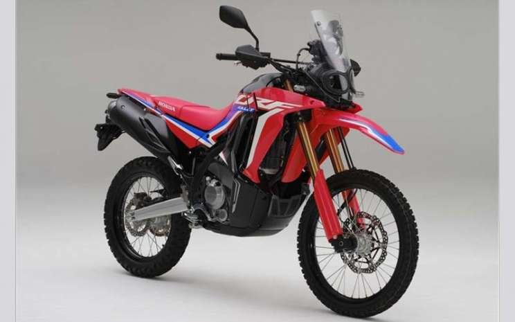 Honda CRF250 Rally.  - AHM
