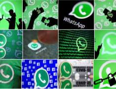 Cara Hilangkan Suara Video di WhatsApp Sebelum Dikirim