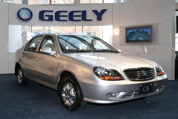 Geely, perusahaan otomotif dari China - Istimewa