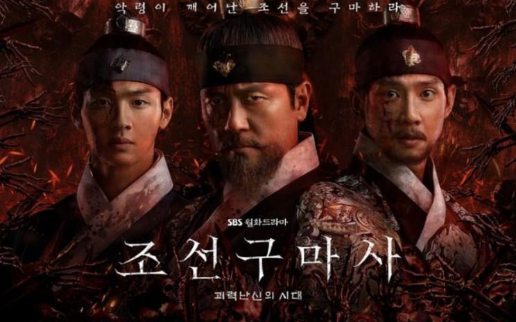 Drama Joseon Exorcist memiliki latar waktu di awal abad ke-15 selama masa pemerintahan Raja Taejong, raja ketiga dalam Dinasti Joseon pada 1392-1910.  - SBS