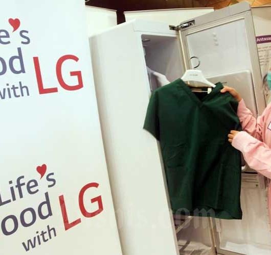 PT LG Electronics Indonesia Dukung Layanan Kesehatan
