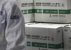 Calon Vaksin Berbasis Protein Sinopharm Dapat Izin Uji Klinis China