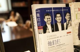 Babak Baru Kompetisi Tencent, Alibaba, Amazon, hingga Google