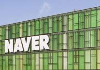 Kantor pusat Naver Corp. /navercorp.com