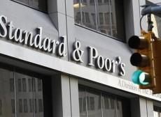 S&P Pertahankan Investment Grade untuk Indonesia, Ini Komentar Bos BI