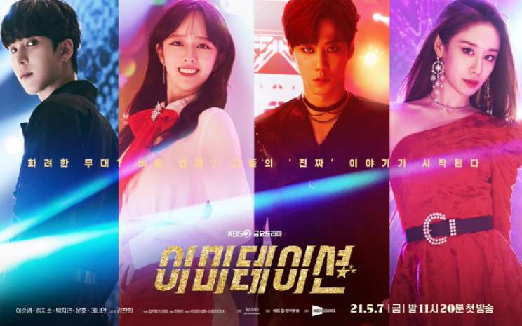 Poster Teaser Serial Drama Imitation  - KBS