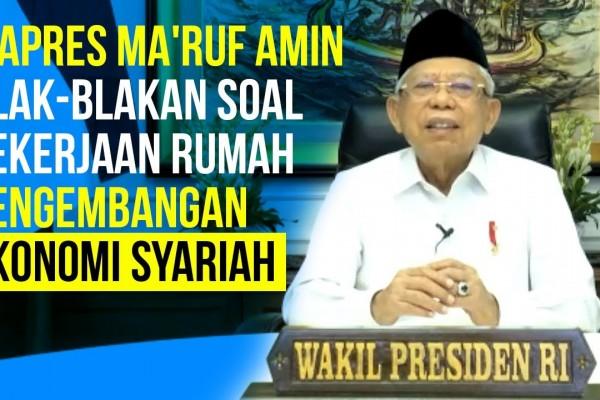 Wapres Ma'ruf Amin Ungkap Cara Ajak Milenial Gunakan Produk Syariah