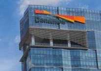 Gedung Bank Danamon/dokumen perusahaan