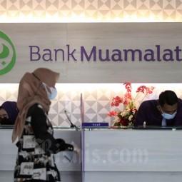Potensi Pengembangan Pendapatan Bank Syariah