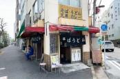 Unik, Restoran di Jepang ini Tidak Punya Nama