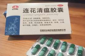 Waduh, BPOM Cabut Rekomendasi Obat Covid-19 Lianhua…