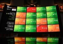 Refleksi layar pergerakan Indeks Harga Saham Gabungan (IHSG) di Bursa Efek Indonesia, Jakarta, Jumat (25/9/2020). IHSG kembali bangkit setelah empat hari berturut-turut berada di zona merah dengan ditutup menguat 103,03 poin atau 2,13 persen ke posisi 4.945,79./ANTARA FOTO-Puspa Perwitasari