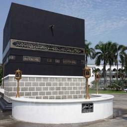 Asrama Haji Pondok Gede Jakarta Tetap Melakukan Persiapan Meski Ibadah Haji 2021 Ditiadakan