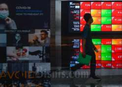 IHSG Melemah, Nilai Transaksi Harian Bursa Meningkat Dalam Sepekan