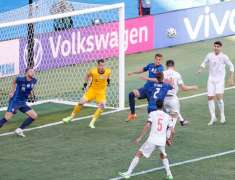 Fakta Pertandingan Euro 2020: Spanyol Samai Rekor Gol Terbesar Euro
