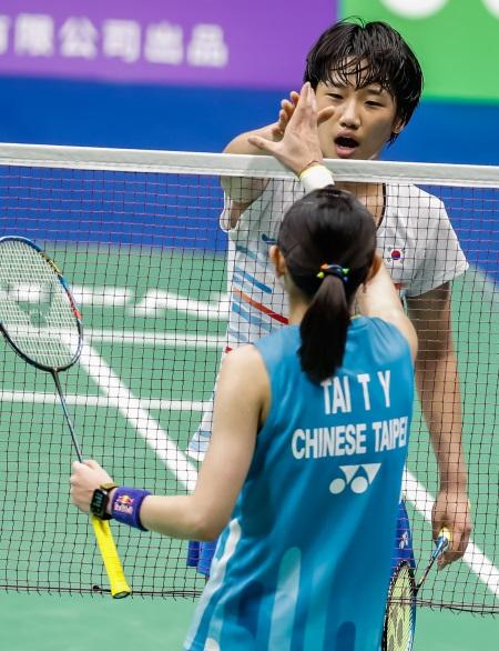 Secara mengejutkan, Tai Tzu Ying kalah dari pemain muda Korea Selatan